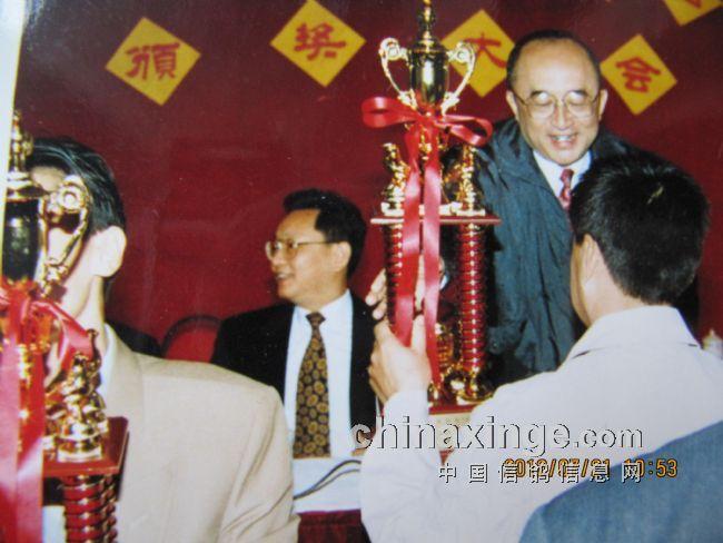 记1997年香港回归正大杯(图)