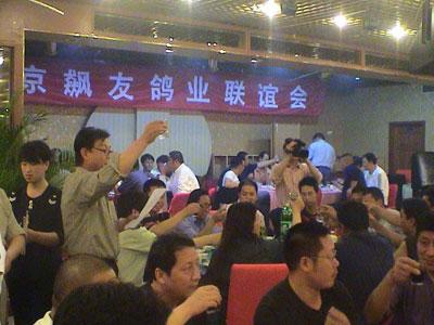 北京飙友公棚联谊会图片实录