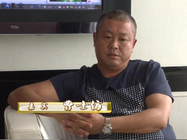 罗汉说鸽142期回顾:北京鸽友曹士仿做客