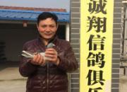 全国千公里:江苏总冠军(临时)出炉!