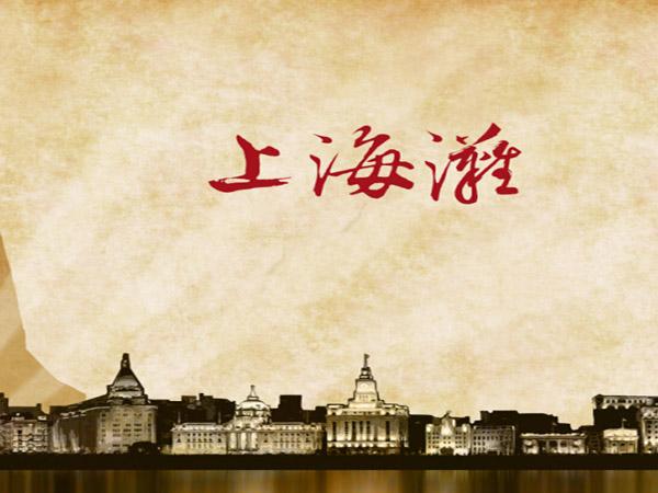 上海鸽会:一岁鸽1001名至