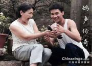 流星瞬间:中信网2017年7月图片精选