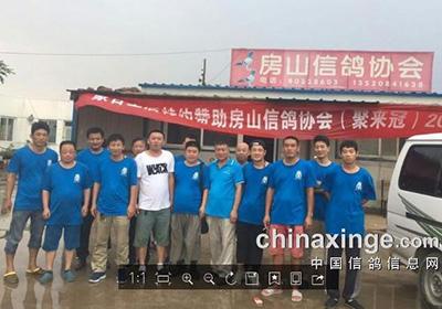 北京房山四档特比验鸽结束 共验7723羽