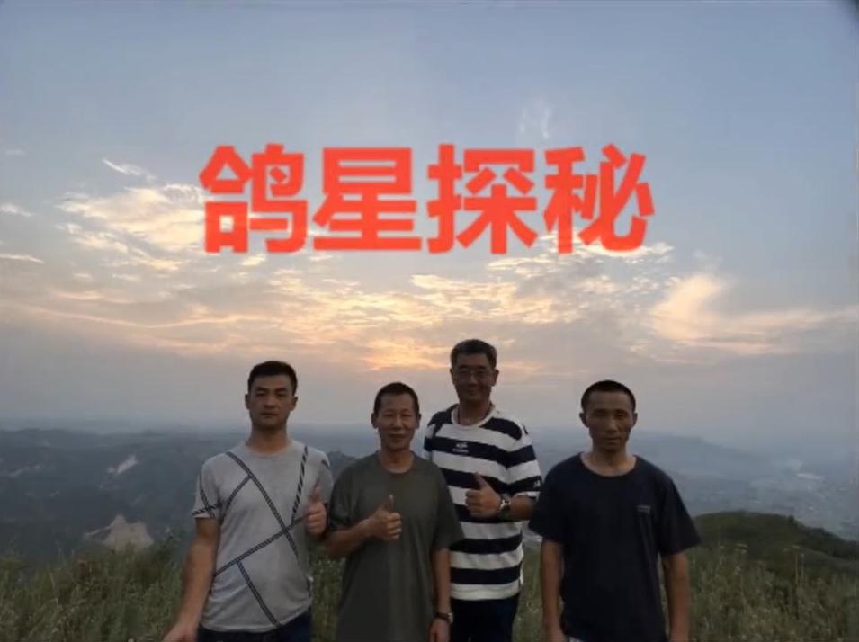 《鸽星探秘》第一期之西安乡下人鸽舍专访