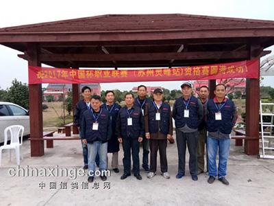 国际职业信鸽联赛苏州灵峰站资格赛归巢率超98%