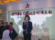 北京开创者18年售环已破万枚