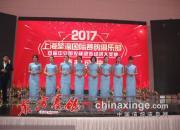 上海�义�国际赛鸽俱乐部拍卖大会火热进行中