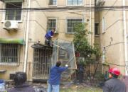 上海鸽协关于拆棚调研的重要通知