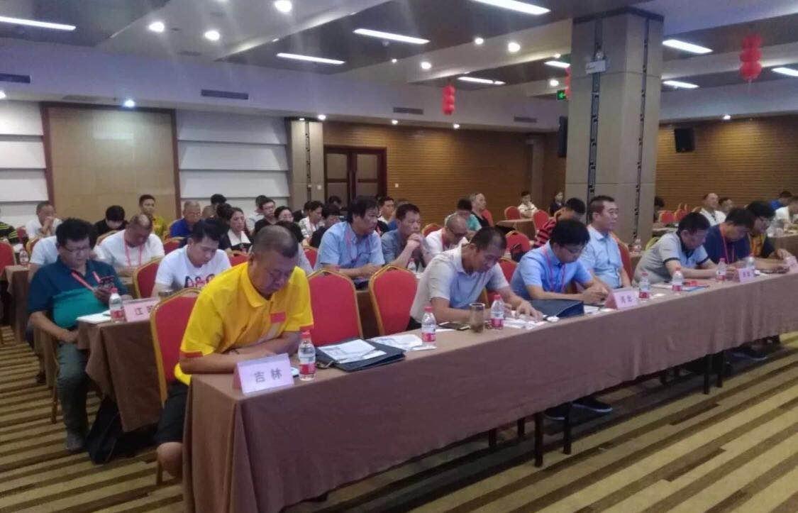18年全国信鸽工作会议河南召开