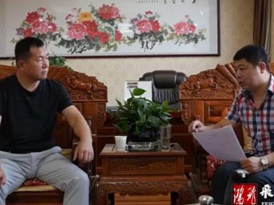 《飞鸽传说》十三期:访陕西傲