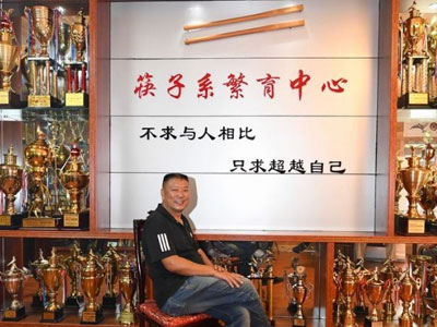 专访建业集团筷子系秦松军:连年公棚屡夺高位