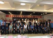 河南省信鸽协会换届 新一届领导班子亮相