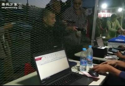 大型读写器走进北京赛场
