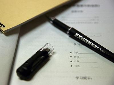 鸽友的训赛学习笔记