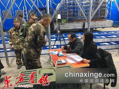 江苏博晖国际赛鸽俱乐部资格赛喜获满堂红