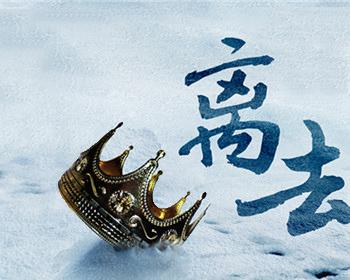 汪顺兴先生大弟子徐仰德先生逝世 享年82岁!