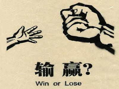 """赛鸽""""输赢一层纸"""""""