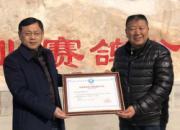 2019年河南省信鸽公棚赛首次实行监赛许可证制