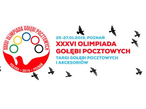 现场直击:第36届世界信鸽奥林匹克大会开幕