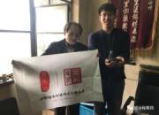 三月沪上行记:首访跃龙创始人――张兴全老师