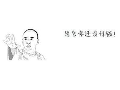 """拍卖34羽不付款""""开溜"""" 公棚:此人精神异常"""