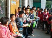 鸽界正能量:上海退休老鸽友资助贫困学生