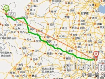 独家:安徽省超远程第一羽归巢鸽验鸽照