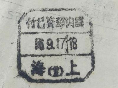 赛鸽文物级史料欣赏:1956年上海竞训情况