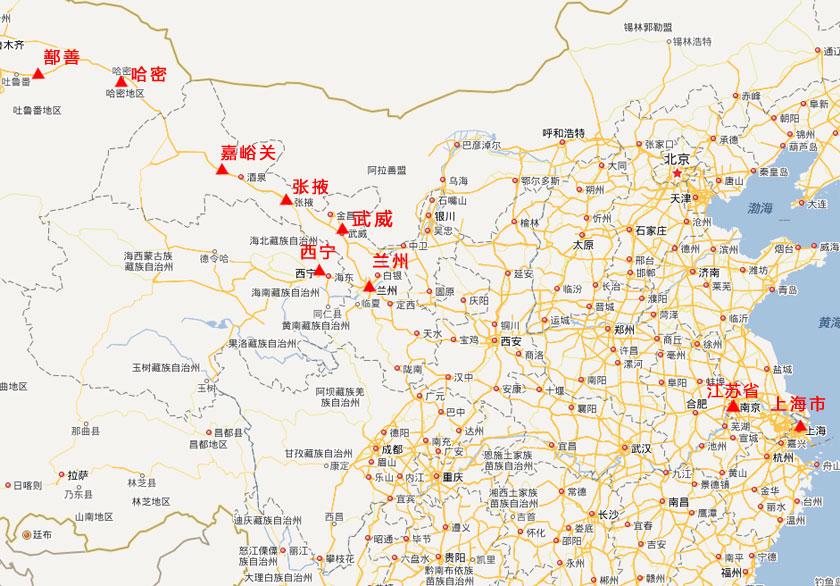 扬州今年要办宁镇扬2000公里超远程