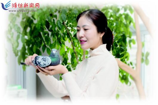 山东潍坊鸽界有位美女会长