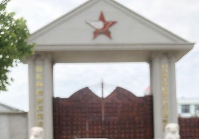 天津开创二关500公里 院内