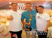 天津开创颁奖盛典耀中华